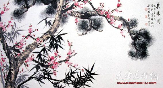 爱新觉罗·毓峋作品:《岁寒图》