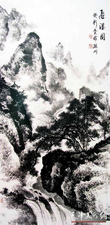 爱新觉罗·毓峋作品:《飞瀑图》