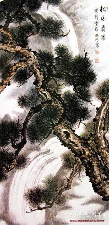 爱新觉罗·毓峋作品:《松林飞瀑》