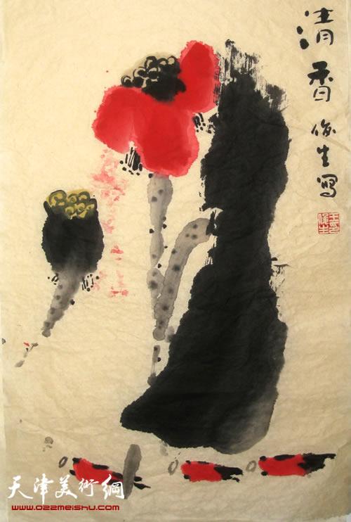 王俊生水墨画:《清香》