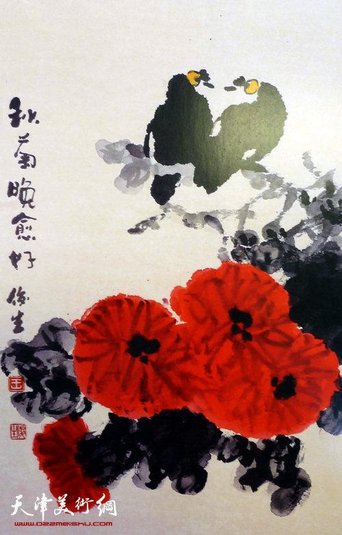 王俊生水墨画:《秋菊晚愈好》