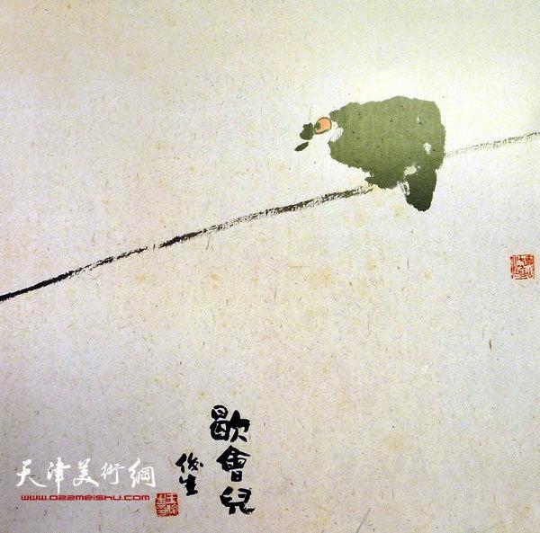 王俊生水墨画:《歇会儿》
