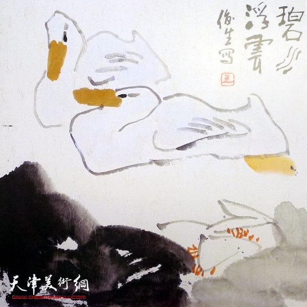 王俊生水墨画:《碧水浮云》
