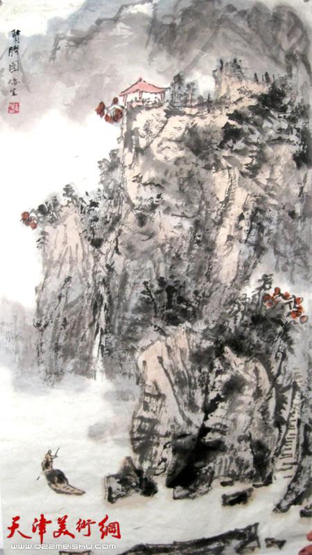 王俊生水墨画:《聚胜图》
