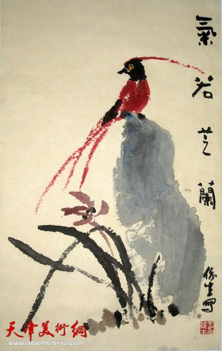 王俊生水墨画:《气若芝兰》