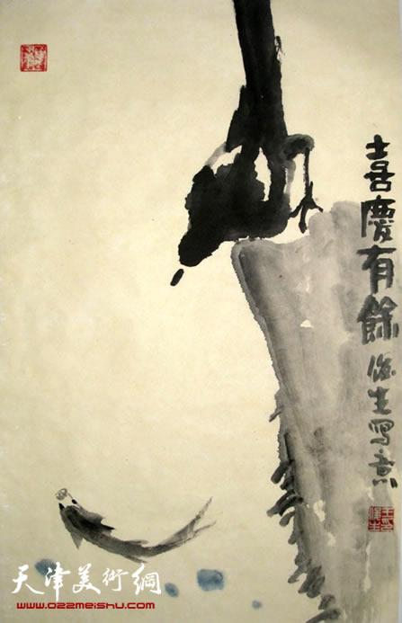王俊生水墨画:《喜庆有余》