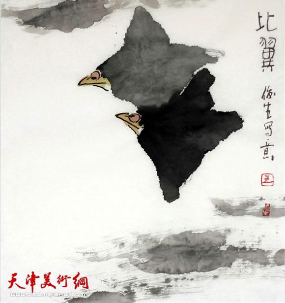 王俊生水墨画:《比翼》