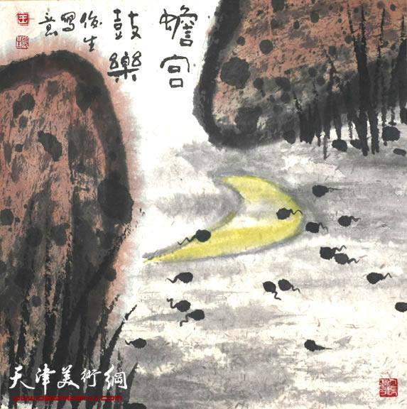 王俊生水墨画:《蟾宫鼓乐》