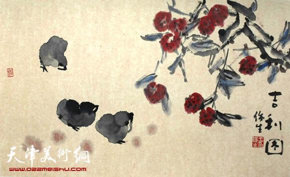 王俊生水墨画:《吉利图》