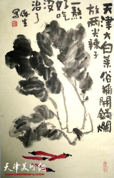 王俊生水墨画:《天津大白菜》