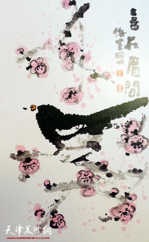王俊生水墨画:《喜在眉间》