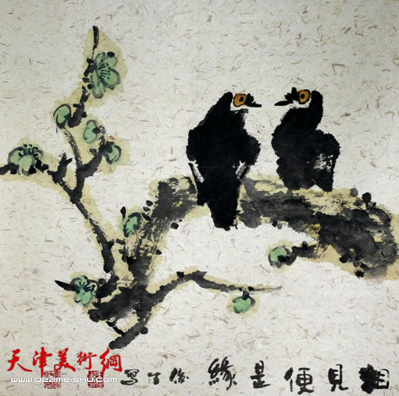 王俊生水墨画:《相见便是缘》
