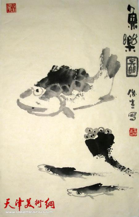 王俊生水墨画:《鱼乐图》