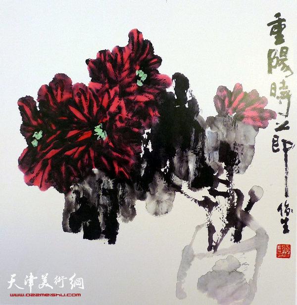 王俊生水墨画:《重阳时节》