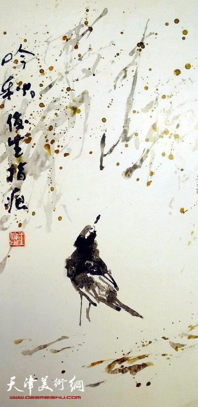 王俊生指画:《吟秋》