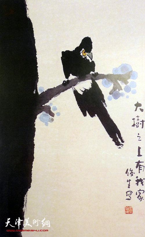 王俊生水墨画:《大树上头有我家》