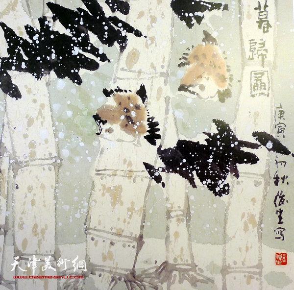 王俊生水墨画:《暮归图》
