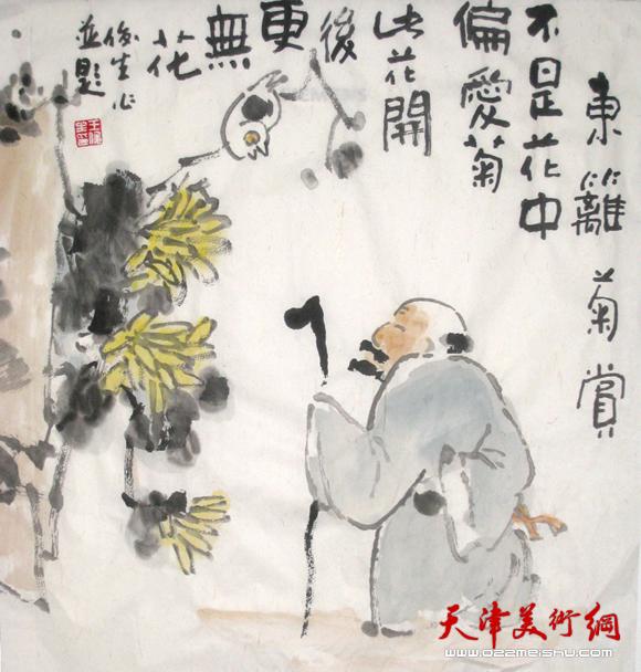 王俊生水墨画:《赏菊》