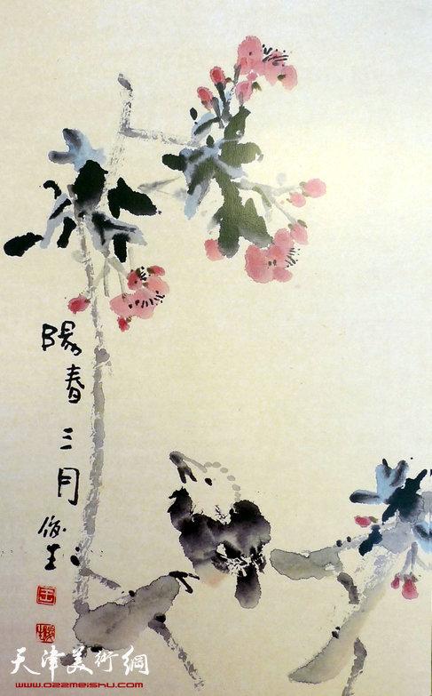 王俊生水墨画:《阳春三月》