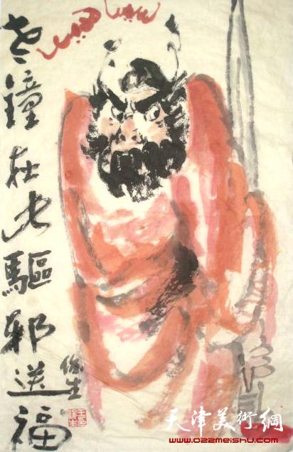 王俊生水墨画:《钟馗》