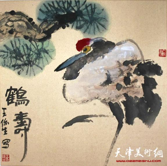 王俊生水墨画:《鹤寿》