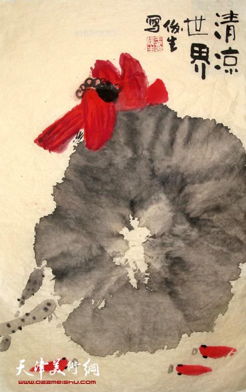 王俊生水墨画:《清凉世界》