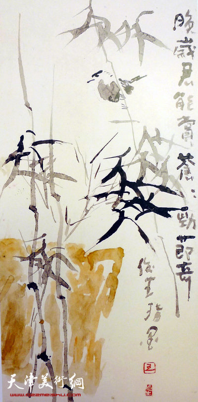 王俊生水墨画:《晚岁只能赏,苍苍劲节奇》