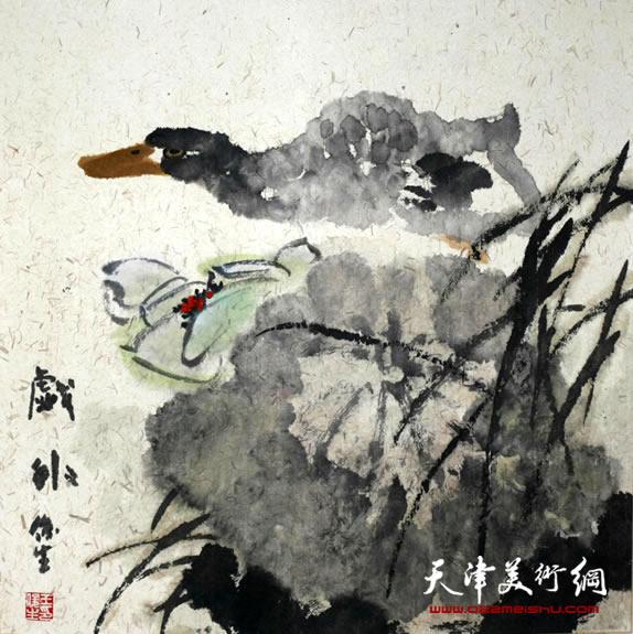 王俊生水墨画:《戏水》
