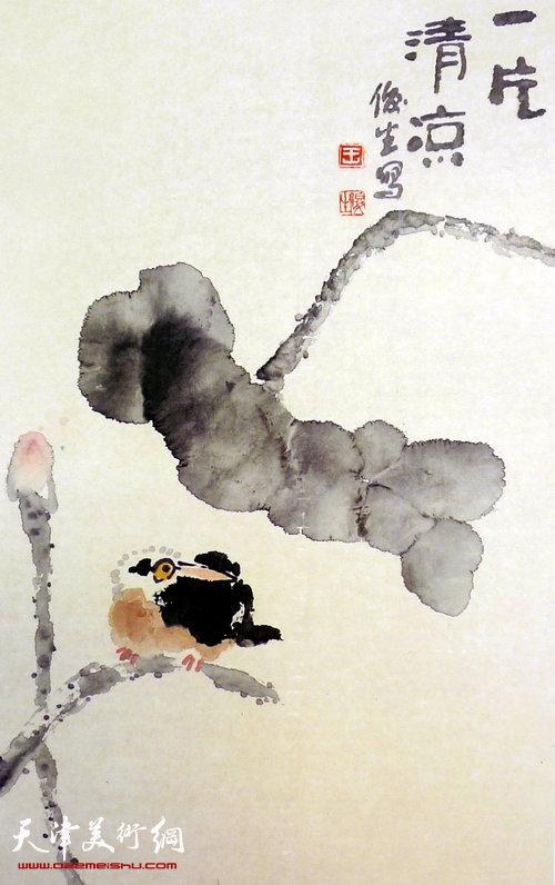 王俊生水墨画:《一片清凉》