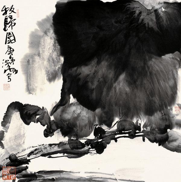 尹沧海作品:《牧归图》