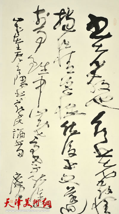 尹沧海作品《蔡邕论书句》
