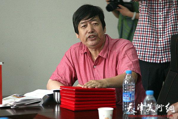 天津师范大学书画院周年座谈会