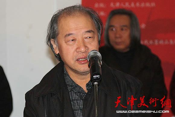 王书平当选新一届天津市美术家协会主席