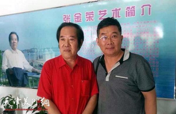 张金荣与原塘沽文联党组书记塘沽书法家协会主席李延春在一