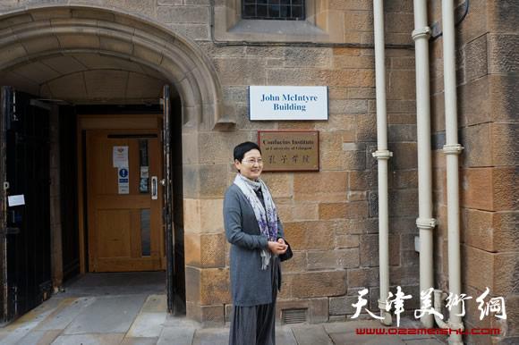 郑少英在孔子学院前合影