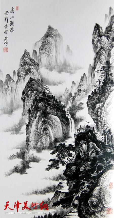爱新觉罗・毓峋作品