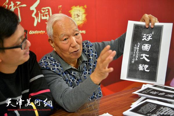 著名画家焦俊华做客天津美术网