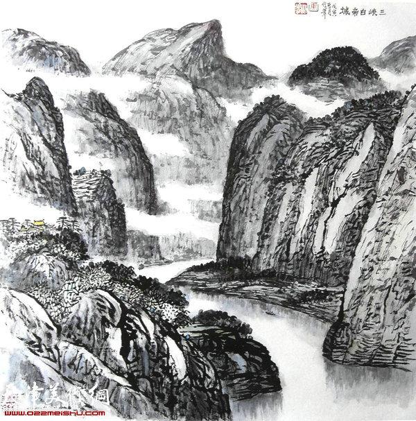 焦俊华山水画作品:《白帝彩云间》