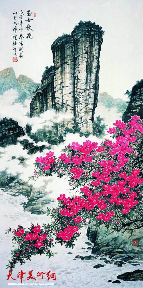 赵毅作品《玉女散花》