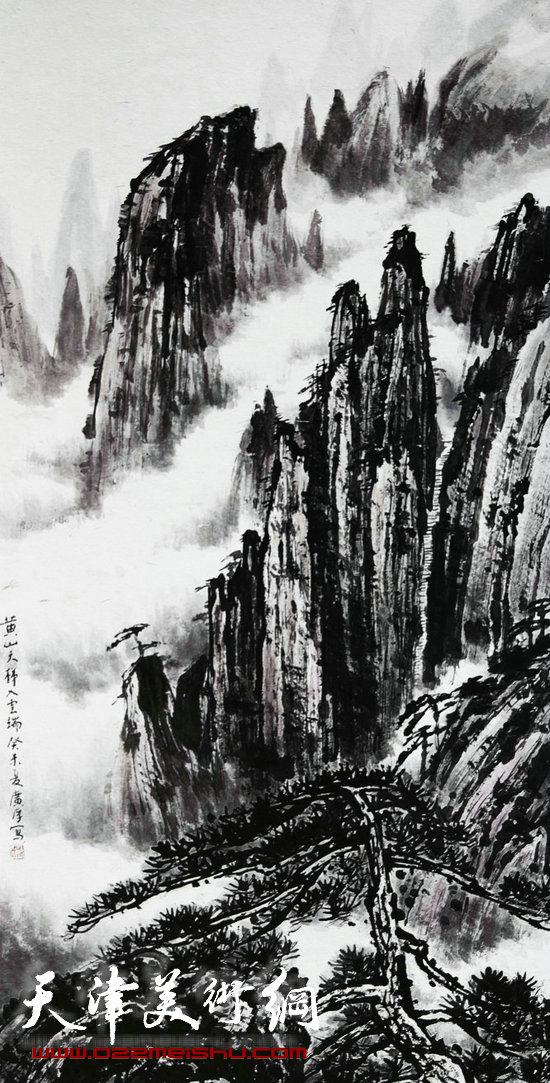 姚广厚山水作品《黄山天梯入云端》