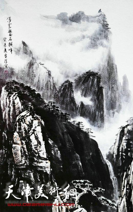 姚广厚山水作品《山色有无中》