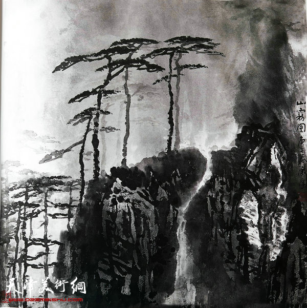 姚广厚山水作品《山雾图》