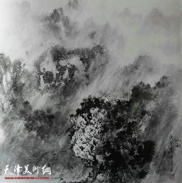 姚广厚山水作品《山雨》