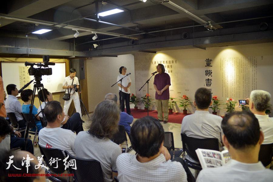 """""""画韵书香""""天津人民美术出版社建社60周年职工书画作品展8月14日在天津人美艺术展厅开幕。"""