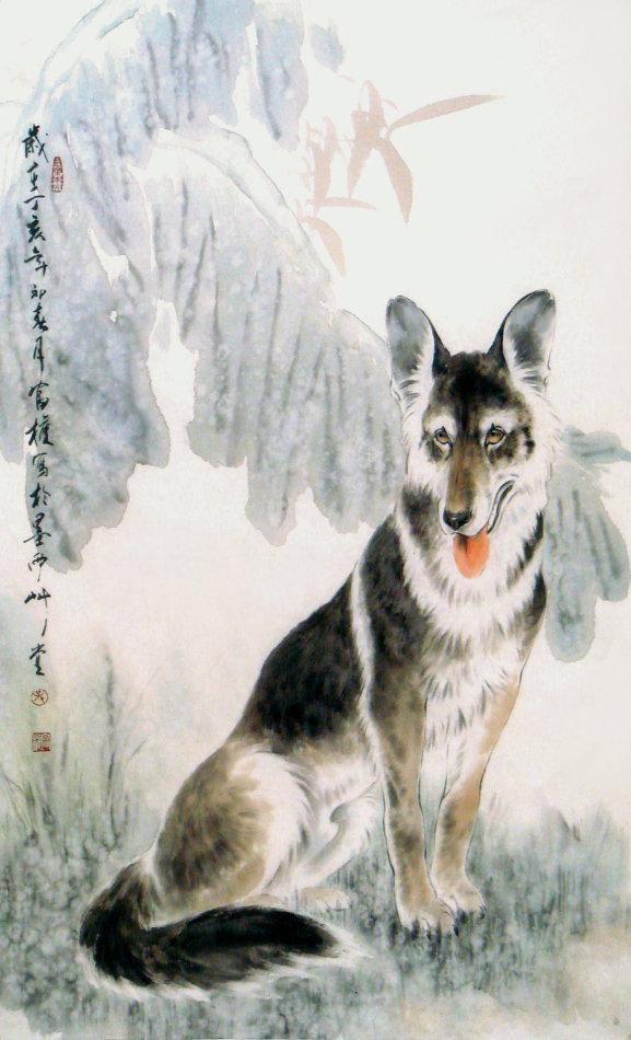 孙富泉作品《狗》