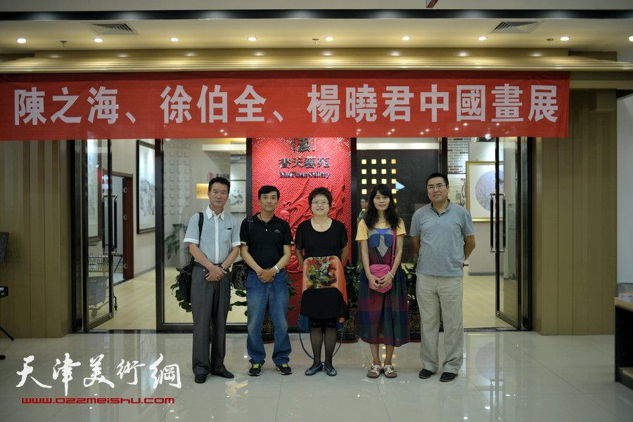 画家陈之海、徐伯全、杨晓君中国画新作在津展出