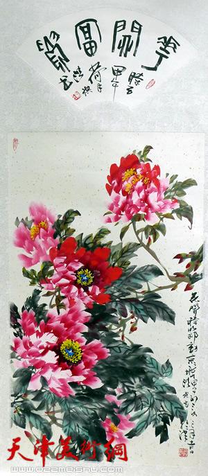 温洪琪作品《花开富贵》