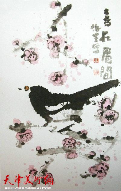 王俊生作品