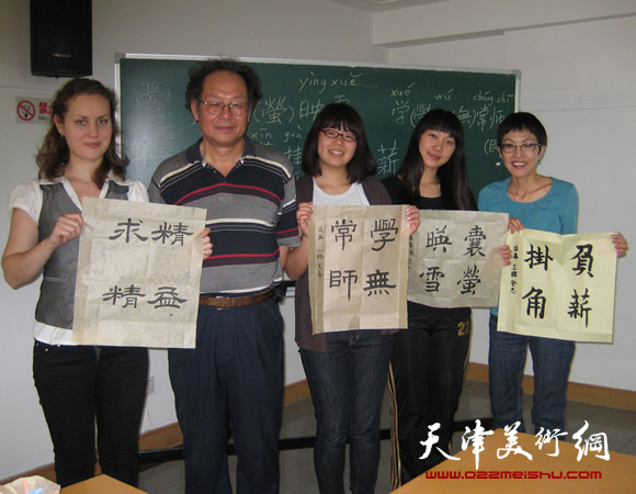 姜钧杰和他的海外学生