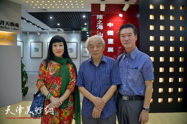 陈之海山水小品展在天津图书大厦开展